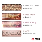 Urban decay naked 12色眼影盤 (RELOADED/HEAT/Cherry/2) *10點半香水美妝*