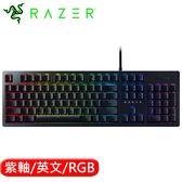 Razer 雷蛇 Huntsman 獵魂光蛛 電競鍵盤 光學紫軸 英文