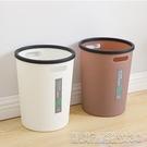 垃圾桶 家用垃圾桶廁所衛生間廚房臥室客廳創意辦公室用簡約分類馬桶紙簍【凱斯盾】