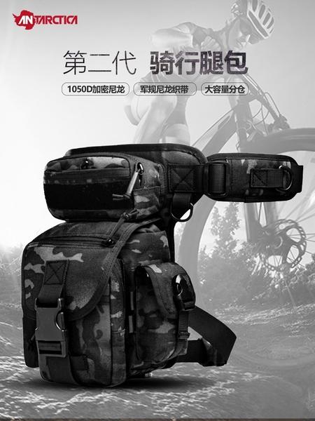 多功能戶外騎行腿包男機車軍迷戰術腿包防水特種兵運動腿掛腰包 黛尼時尚精品