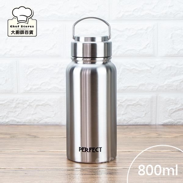 理想牌316陶瓷保溫杯800ml大口徑保冷保溫瓶-大廚師百貨