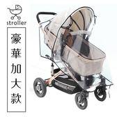 嬰兒推車防雨罩 通用加大型 防水透氣手推車雨罩  JB00514