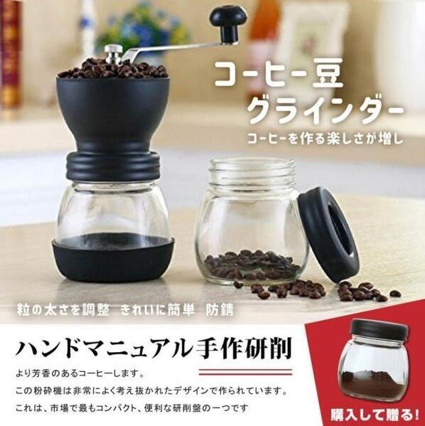咖啡研磨機送密封罐手搖式磨豆機手動磨咖啡手搖式可水洗可拆解方便露營旅行現貨  時尚潮流