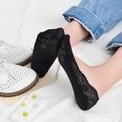 10雙裝 蕾絲襪子淺口船襪女隱形襪純棉硅膠防滑短襪薄款【慢客生活】