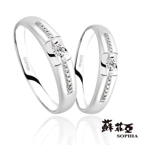 蘇菲亞 SOPHIA - 唯你是愛男女鑽石對戒