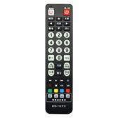 【新高雄大大寬頻】 STB-116大大  第四台有線電視數位機上盒 專用遙控器