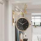 掛鐘 北歐雙面現代簡約輕奢大氣鐘錶掛鐘時尚客廳家用個性創意石英掛錶 ATF 叮噹百貨
