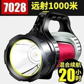 強光手電筒可充電超亮遠射LED氙氣多功能家用戶外探照手提燈