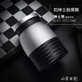 304不銹鋼便攜小巧迷你韓版文藝小號大肚保溫杯 YX4646『小美日記』