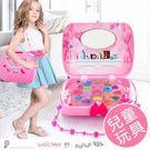 女孩公主彩妝盒 無毒化妝玩具組 禮物