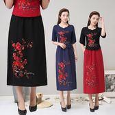 推薦棉麻半身裙春裝新款民族風女裝繡花中長款松緊腰百搭復古裙子(818來一發)