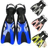 橡膠蛙鞋可調節腳蹼兒童成人潛水裝備/游泳浮潛一之腳蹼 全館免運
