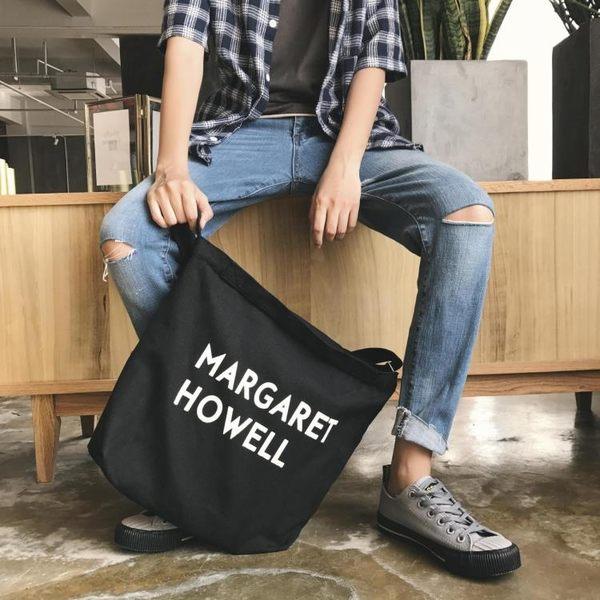 男士布袋子帆布手提袋簡約環保袋復古文藝慵懶風有拉鍊側背斜背包 全網最低價