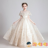 女童禮服裙花童公主裙蓬蓬紗兒童婚紗主持人晚禮服鋼琴演出服【淘嘟嘟】