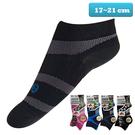 本之豐, 兒童運動襪/短襪, 萊卡繃帶抗菌消臭運動 款 - 普若Pro品牌好襪子專賣館