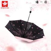 紅葉傘黑膠兩用晴雨傘女遮陽傘防紫外線