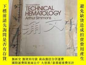 二手書博民逛書店Technical罕見HaematologyY11418 Art