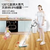 蒸汽拖把家用高溫除菌電動拖把手持多功能拖地板擦地清潔神器  全館免運快速出貨
