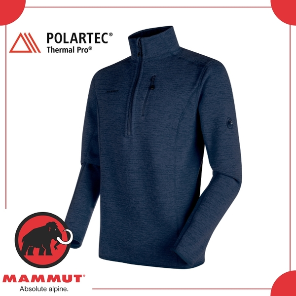 【MAMMUT Arctic ML HZ Pull 男《海洋藍》】1014-00894-5784/半開襟/快乾保暖/中層衣/登山