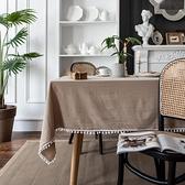 新款白球卡其法式桌布素色餐桌布水洗棉家用長方形