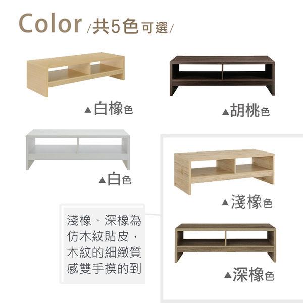 【尚優家居】葛蕾斯茶几/邊桌 (白色)