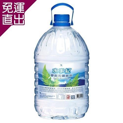 統一水事紀 麥飯石礦泉水 5000mlX2桶/箱【免運直出】