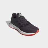 Adidas 2DURAMO SL女款深紫色經典跑鞋-NO.FW7403