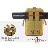 手機零錢包 新款6.5寸手機包男穿皮帶腰包防水多功能戶外運動零錢包戰術腰包 3色