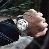 ISSEY MIYAKE / VJ20-0010S.SILAN001Y / 三宅一生TO系列 日本設計師極簡金屬質感不鏽鋼手錶 銀色 38mm