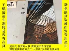 二手書博民逛書店seeking罕見equilibrium Architecture of Ken Wai 精裝本 英文原版Y1