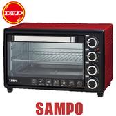 SAMPO 聲寶 KZ-SF30F 油切旋風電烤箱 100~250度定溫控制 60分鐘定時 公司貨 KZ-SF30F