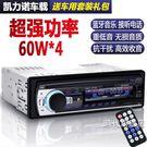 (百貨週年慶)CD播放器12V24V通用...