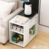 茶幾簡約現代臥室小邊幾家用小戶型迷你矮桌客廳小桌子創意小茶桌 三角衣櫃