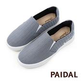 Paidal 織紋布森林系電繡厚底懶人鞋休閒鞋