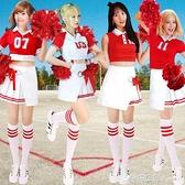 少女時代拉拉隊同款演出服女學生啦啦操舞蹈表演服裝年會跳舞衣服