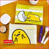 蛋黃哥 亮面雙拉鍊化妝包鉛筆袋鉛筆盒小物收納包B01809