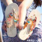女士人字拖中跟厚底坡跟防滑夏季夾拖涼拖鞋波西米亞沙灘鞋 全網最低價最後兩天