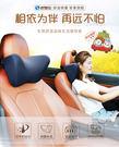 汽車頭枕護頸枕車內座椅靠枕墊車載上記憶棉U型睡覺創意用品 萌萌小寵