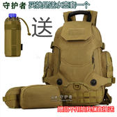 登山包/後背包 男多功能組合背包戶外登山包軍迷戰術旅行包可拆卸雙肩腰包