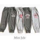Mini Jule男童 長褲 外框字母/星星弧形字母/小車子刺繡字母寬鬆運動褲(共4款)