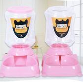 【新年鉅惠】狗狗喝水寵物自動喂食喂水器飲水器狗碗貓咪狗飲水器泰迪狗狗用品