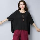 寬鬆七分袖T恤 女裝 大尺碼打底衫 胖mm秋季蝙蝠衫 萬聖節鉅惠