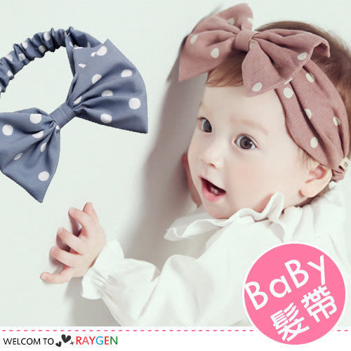 韓版經典波點蝴蝶結寶寶髮帶 髮箍