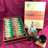 【九個太陽】超人氣日式抹茶太陽餅18入/奶素 含運價530元
