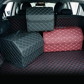 汽車後備箱儲物箱車載收納箱多功能摺疊置物箱整理箱車內裝飾用品NMS【創意新品】