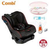 康貝 Combi New Prim Long EG 嬰幼兒汽車安全座椅/懷抱型汽座 -羅馬黑 ★贈 好禮二選一+尊爵卡