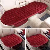 汽車坐墊單片冬季短毛絨無靠背三件套車內用品新款通用前排單座墊 IGO
