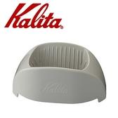 【南紡購物中心】KALITA Caffe Tall 隨身咖啡濾杯(簡約灰) #04095