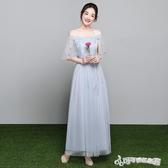 伴娘禮服 伴娘禮服女新款韓版姐妹團伴娘服長款灰色顯瘦一字肩洋裝 Cocoa