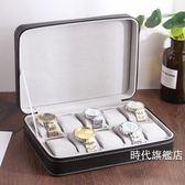 手錶盒拉鍊便攜手錶盒收納盒皮質高檔首飾收集整理展示簡約錶箱手錶